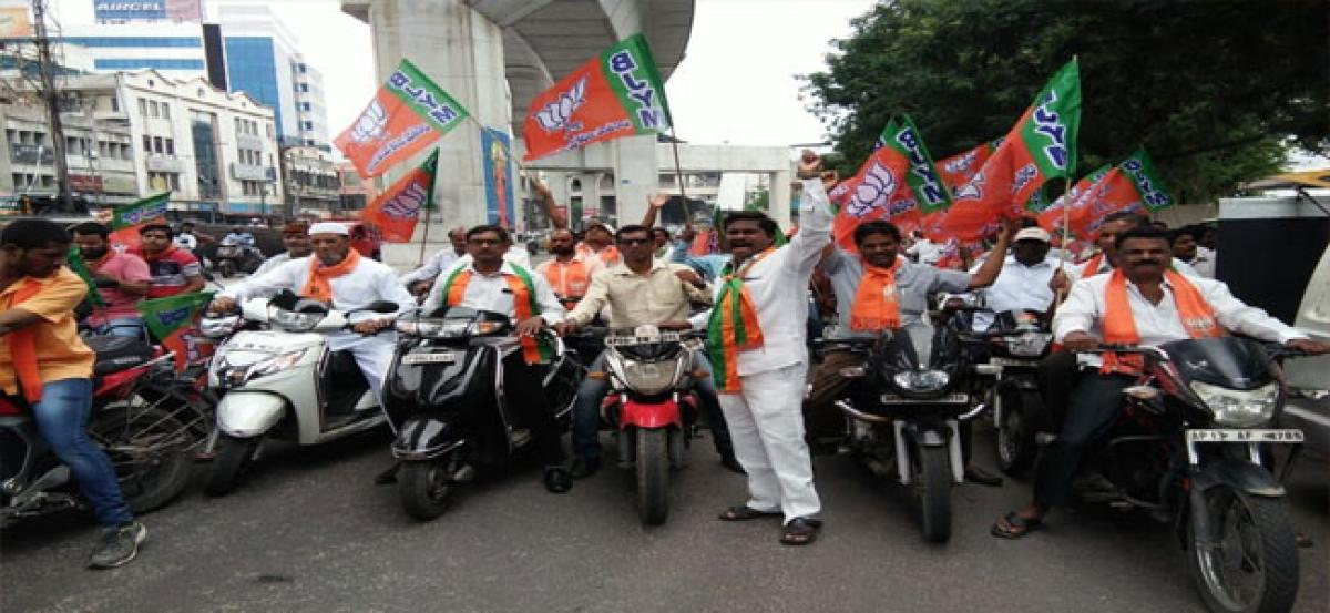 City BJP takes out bike rally for Amit Shah