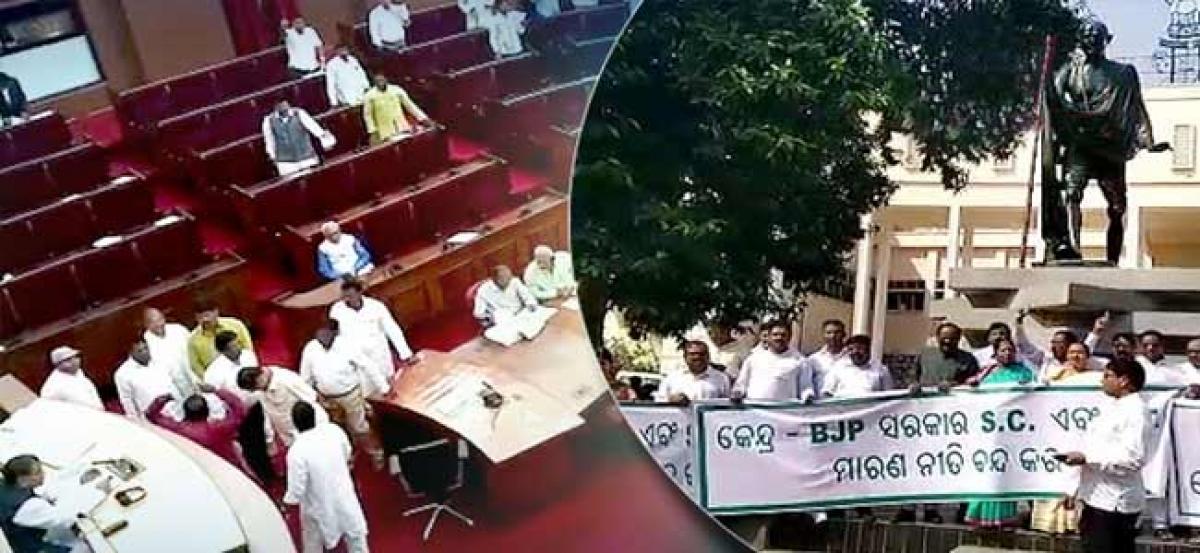 BJD MLAs protest change in funding pattern in SC scholarship