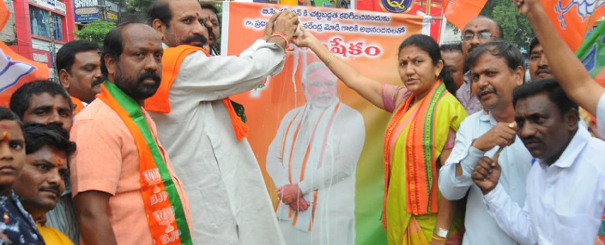 BJP claims credit for NCBC