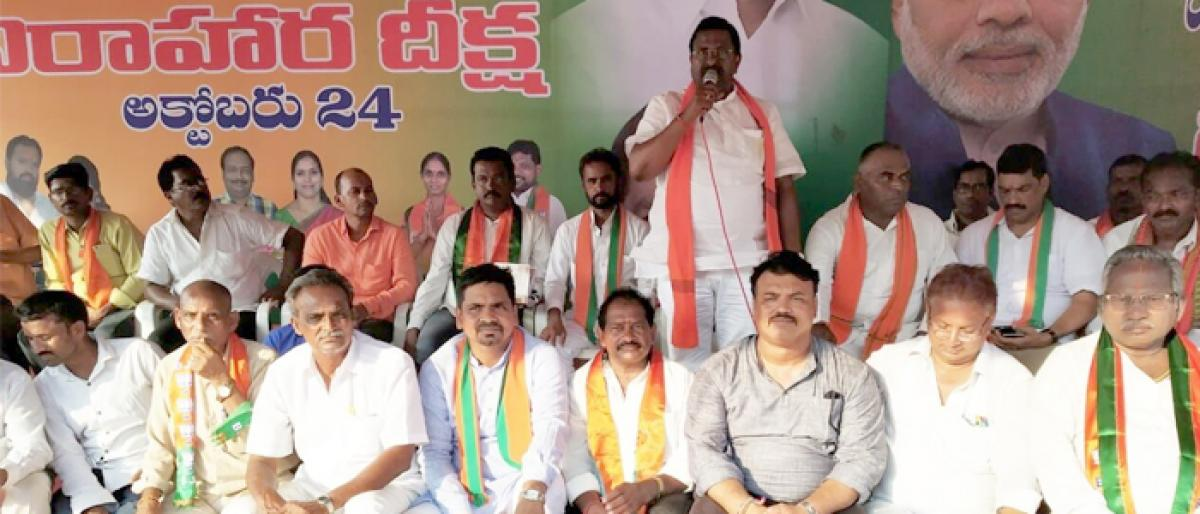 BJP organises relay fast in support of AgriGold victims