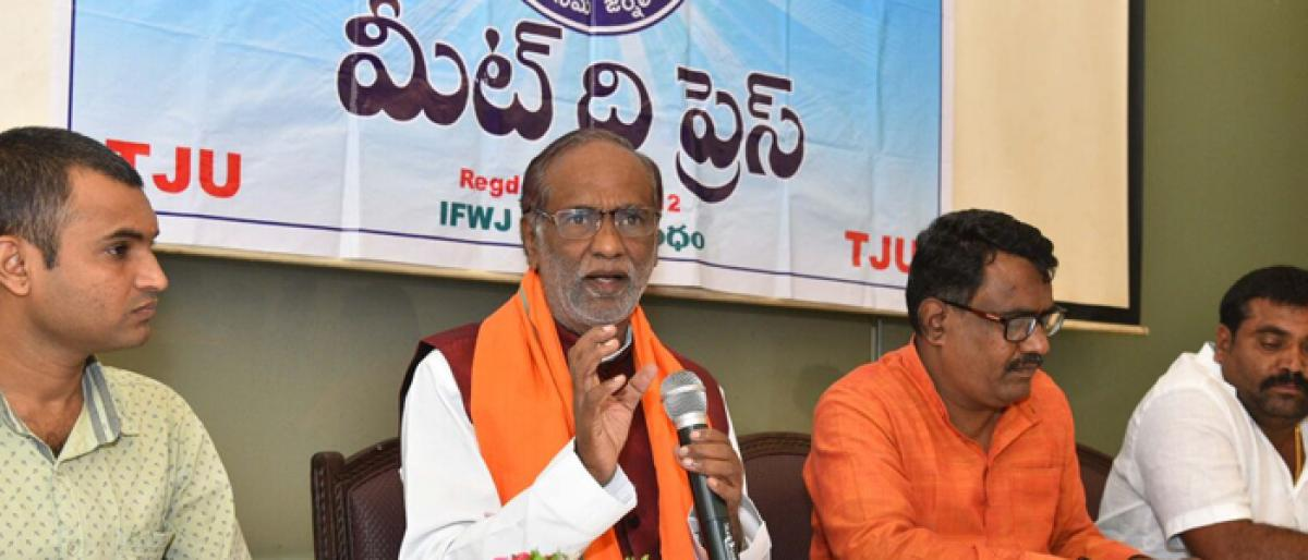 BJP will expose 4-year misrule of TRS: Laxman