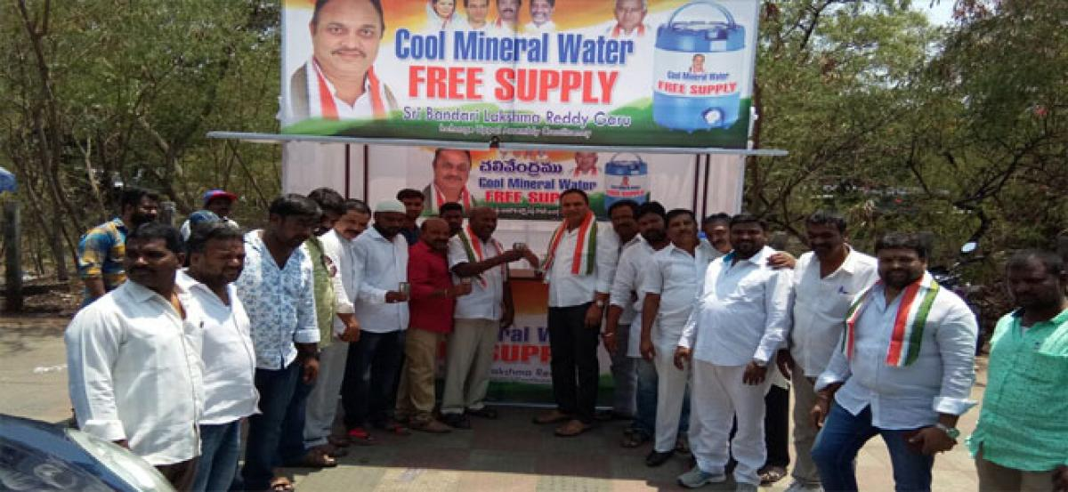 Water kiosk inaugurated