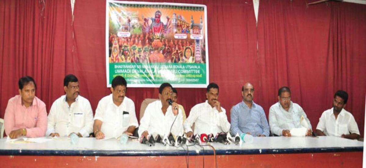 Bhagyanagar Bonala panel seeks `15 cr for Jathara