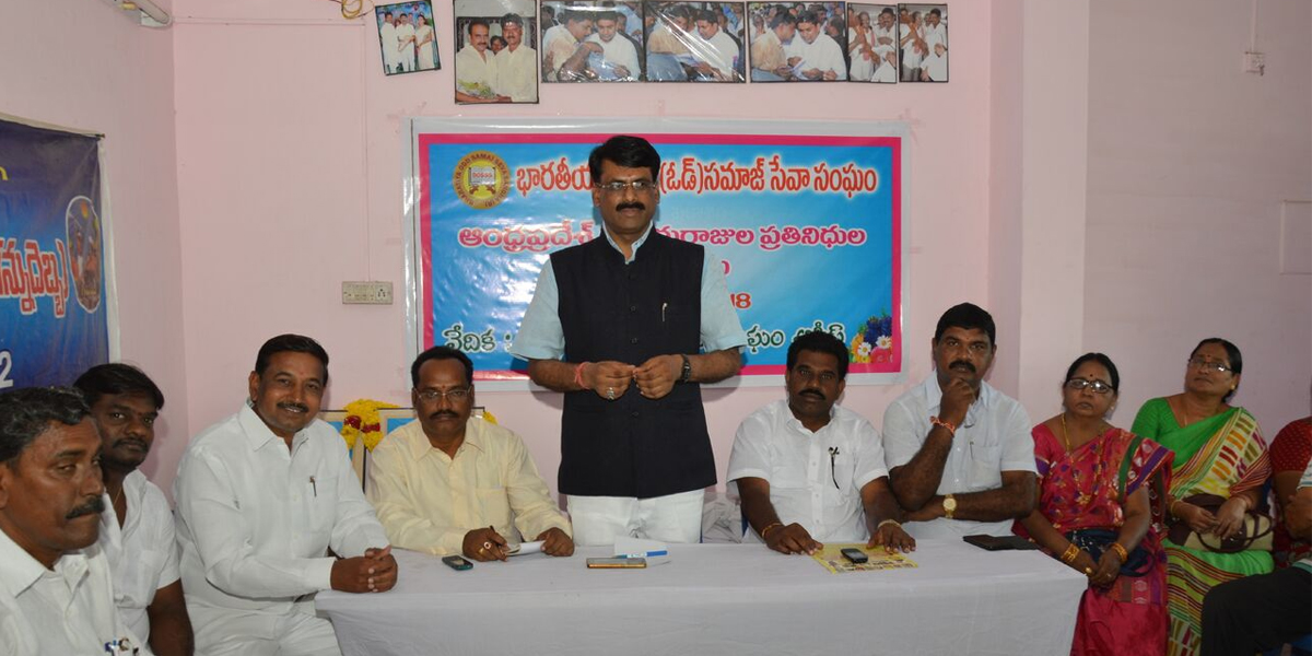 BOSSS wants inclusion of Vaddera community in ST