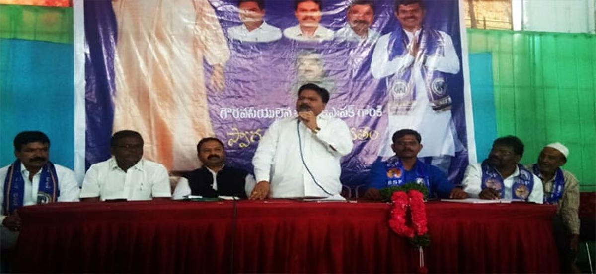 Bahujan Samaj Party coordinator holds Amberpet review meet