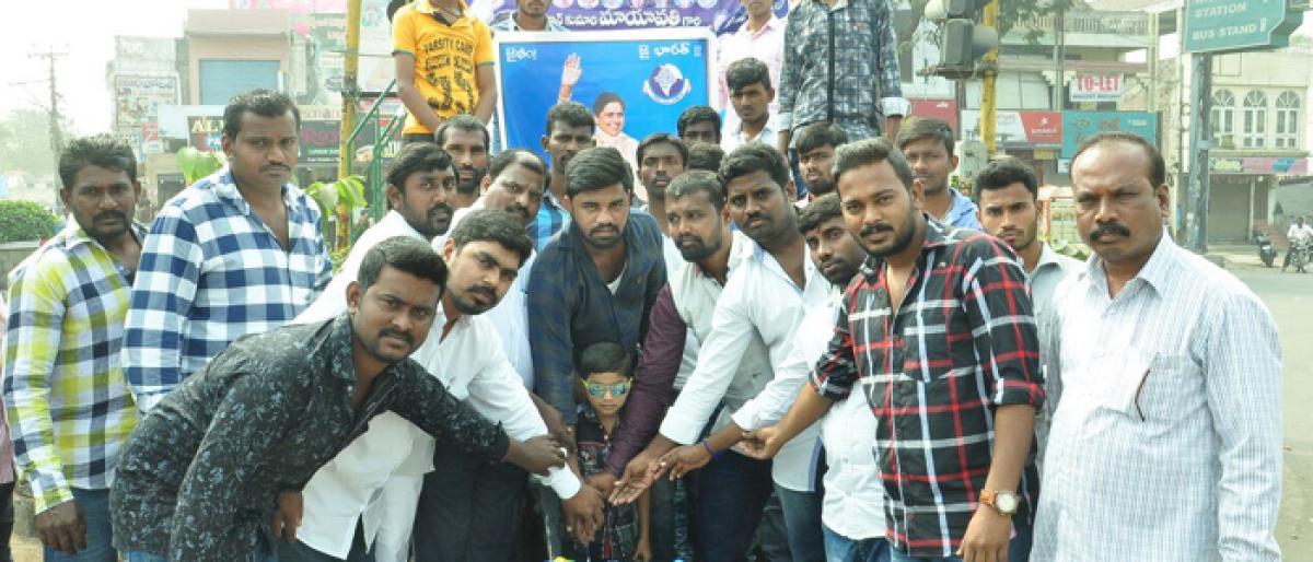 BSP students celebrate Mayawati's birthday
