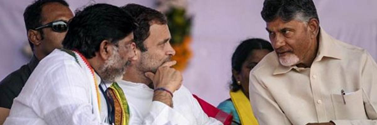 Rahul Gandhi says TRS and BJP have a tacit understanding. Do you agree?
