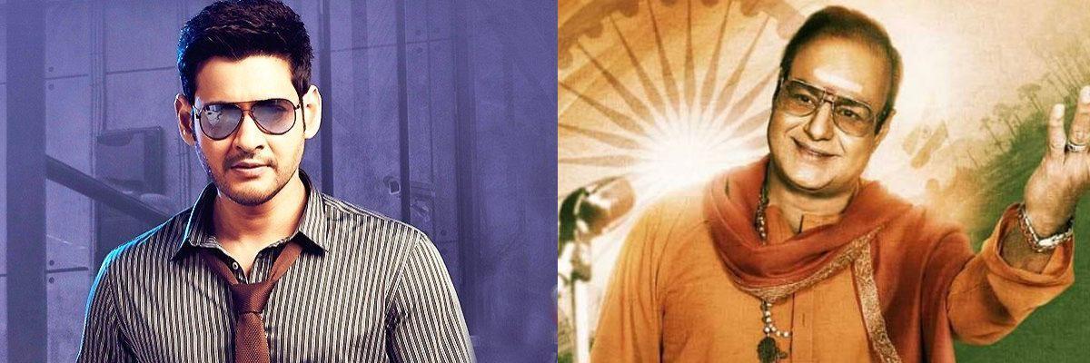 Mahesh Babu is all Praises for NTR Biopic and Balakrishna