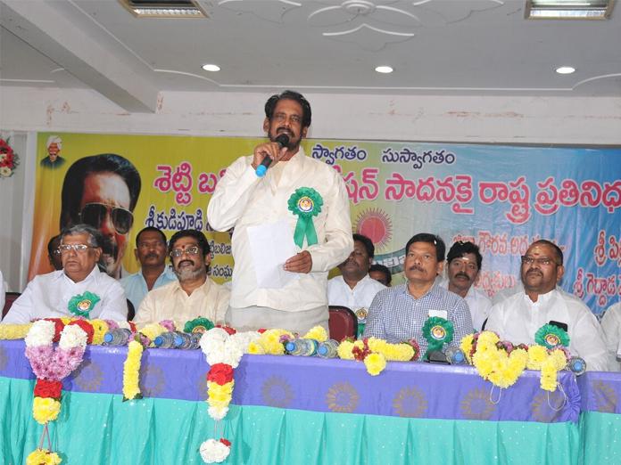 Setti Balijas want proportional representation in Rajamahendravaram