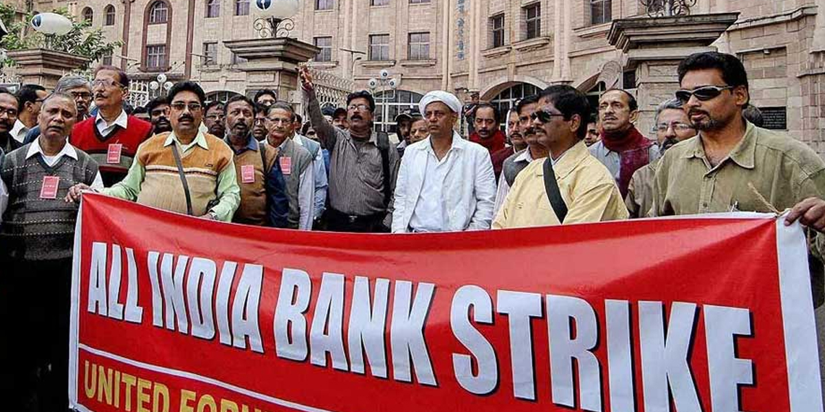 Bank mergers unnecessary