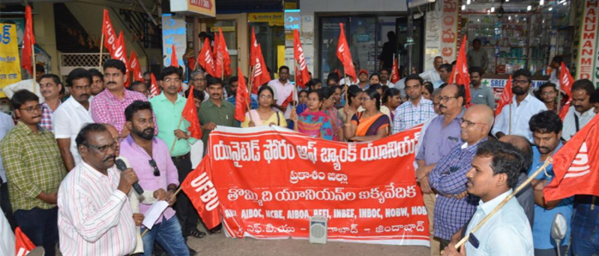 Employees oppose merger of public sector banks in Ongole