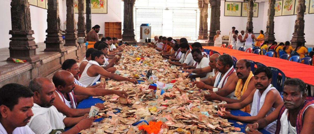 Bhadrachalam Hundi revenue at Rs 80 lakh after first day counting