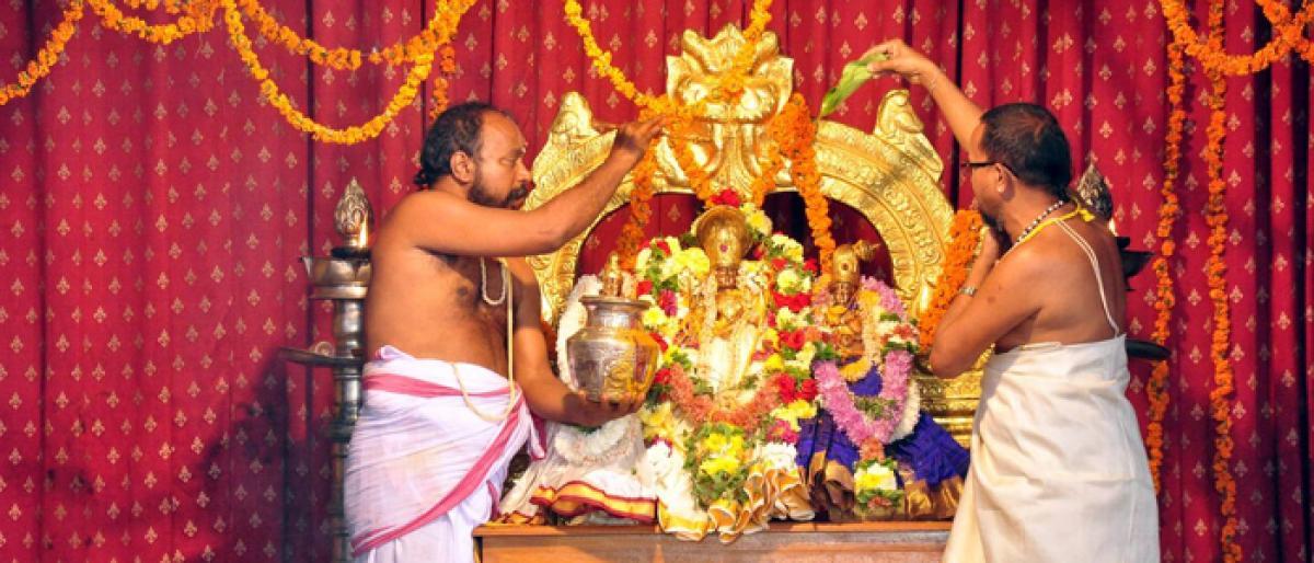 Coronation of Lord Rama performed