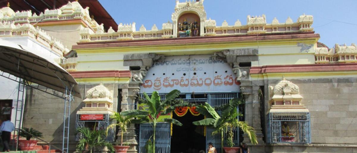Engagement ceremony at Bhadradri temple