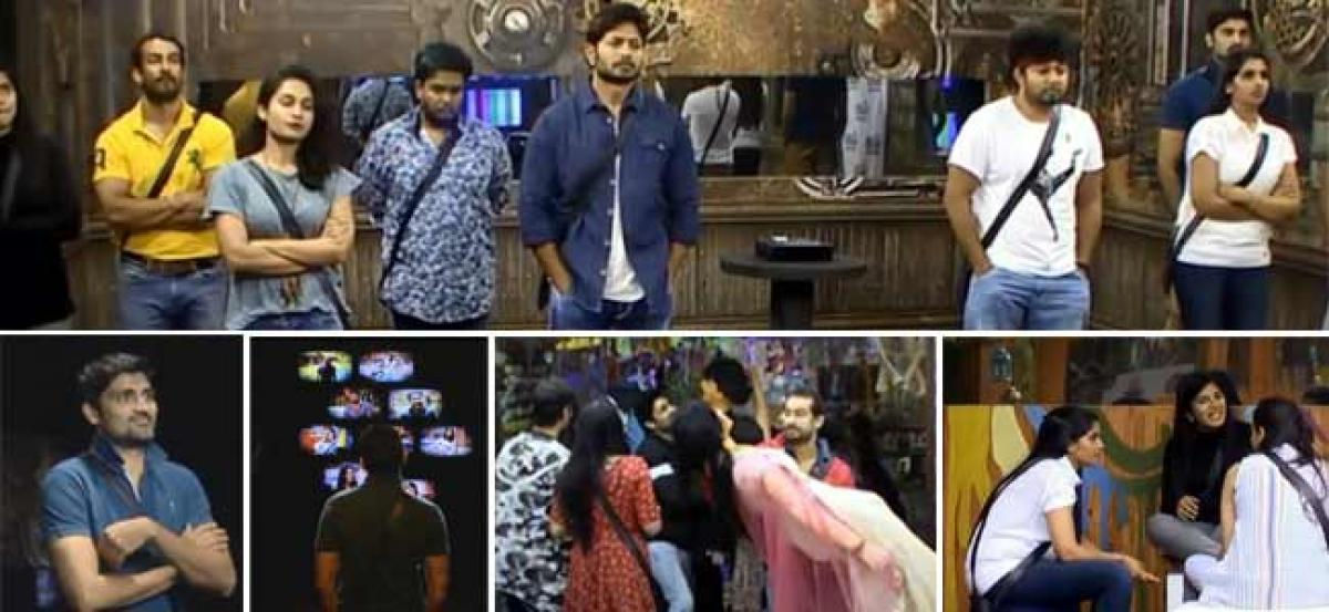 Bigg Boss Telugu Season 2 : August 20th Episode Highlights