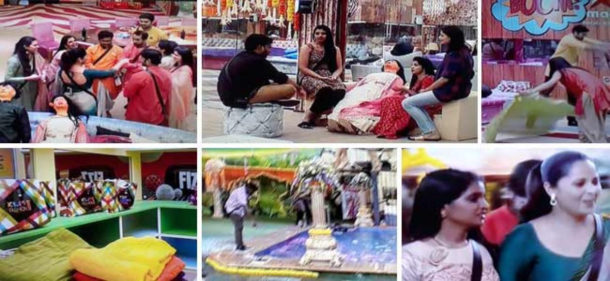 Bigg Boss Telugu Season 2: August 21st Episode Highlights