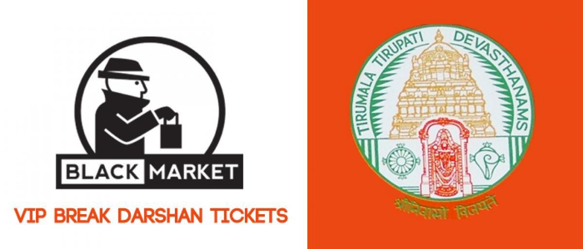 BJP alleges black marketing of break darshan tickets