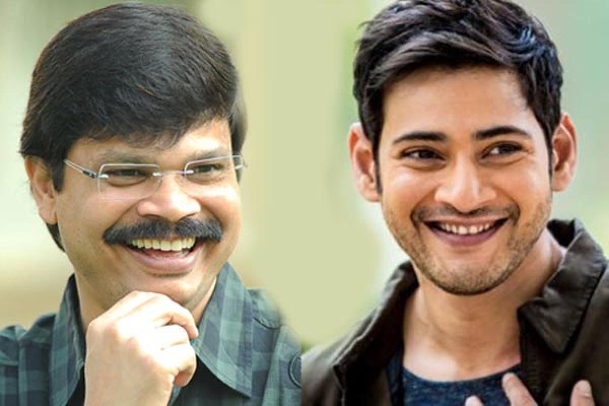 Boyapati Srinu to direct Mahesh Babu