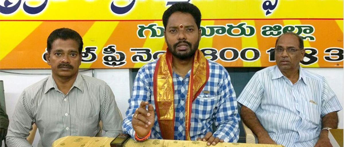 Brahmin body flays YSRCP in Guntur
