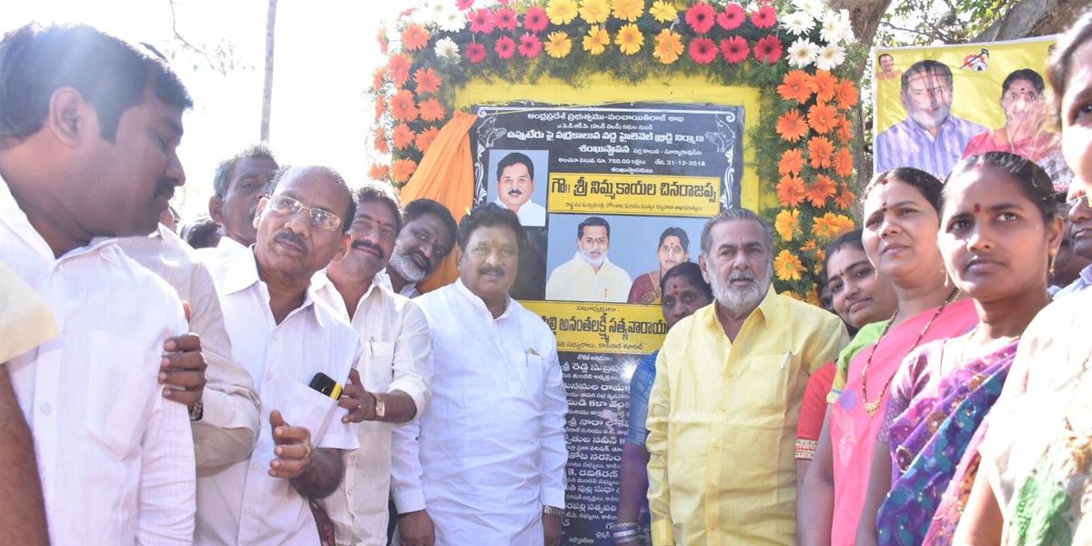 Foundation laid for Parra Kalava bridge