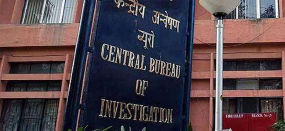 Ahmedabad: CBI arrests 2 retd. bank officials in a loan fraud case