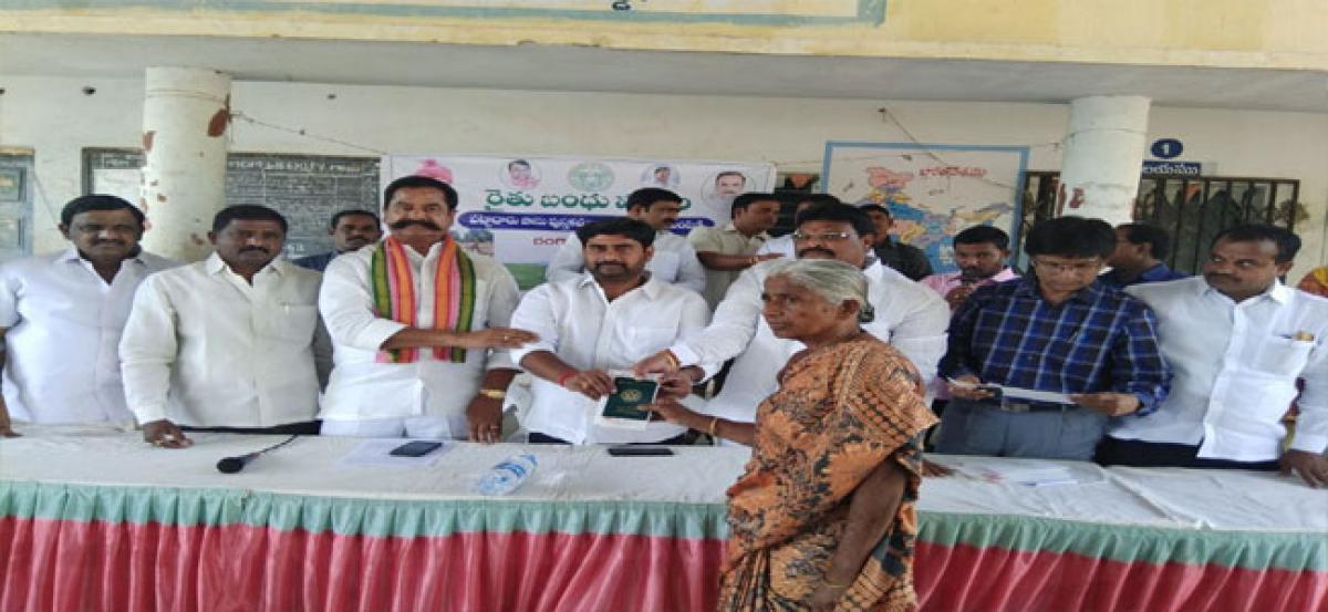 MLA Teegala distributes RBS benefits to 204 farmers