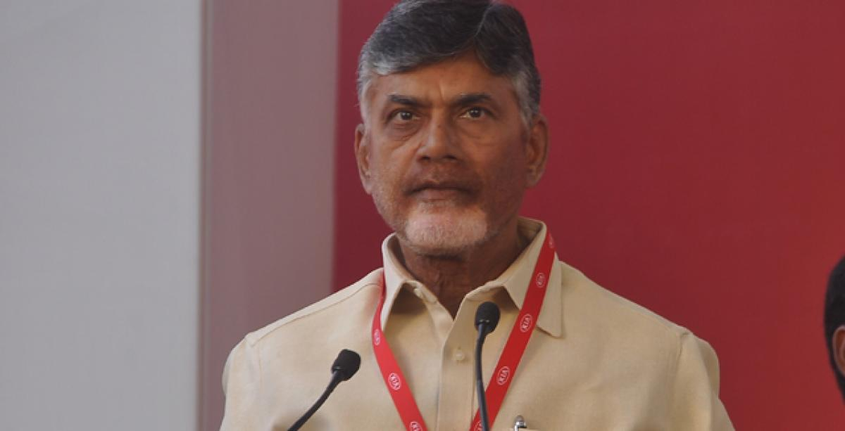 Chandrababu Naidu hope for 2 varsities to become a reality