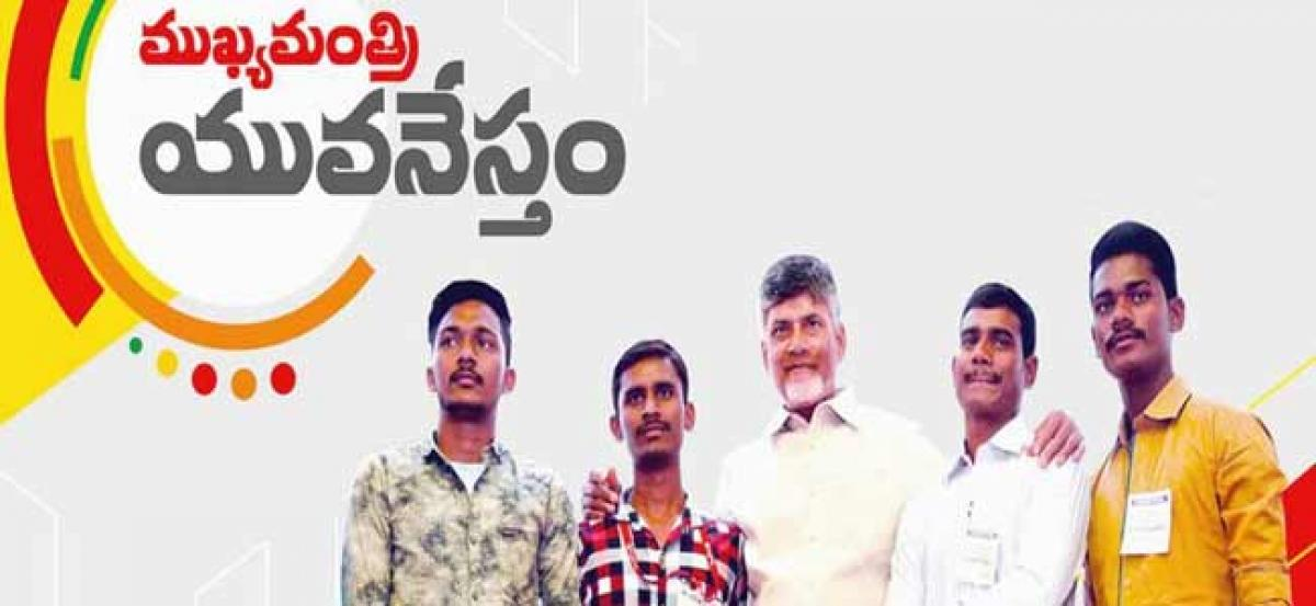 CM Yuvanestam Receives Good Response In Andhra