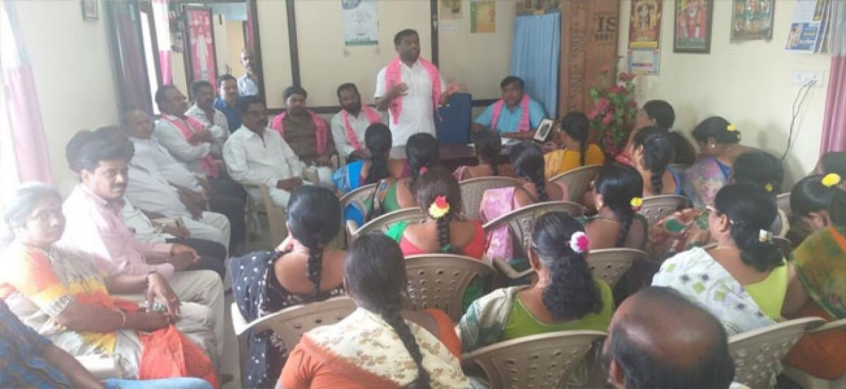 Golluri Anjaiah conducts preparatory meet for Pragathi Nivedana Sabha