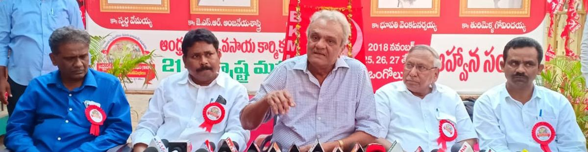 Threat to nation from internal forces: CPI leader K Narayana