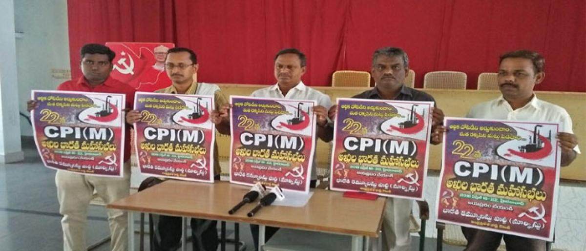 CPM national convention poster released