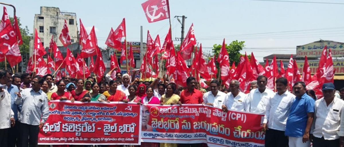CPI conducts jail bharo in Kothagudem
