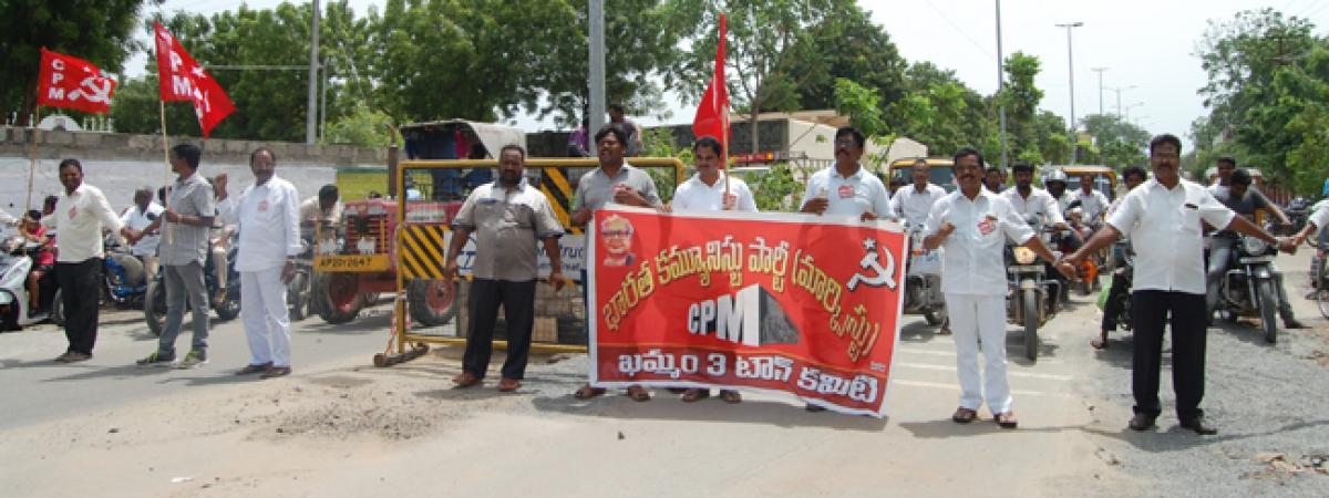 Telangana Govt ignoring people's plight: CPM