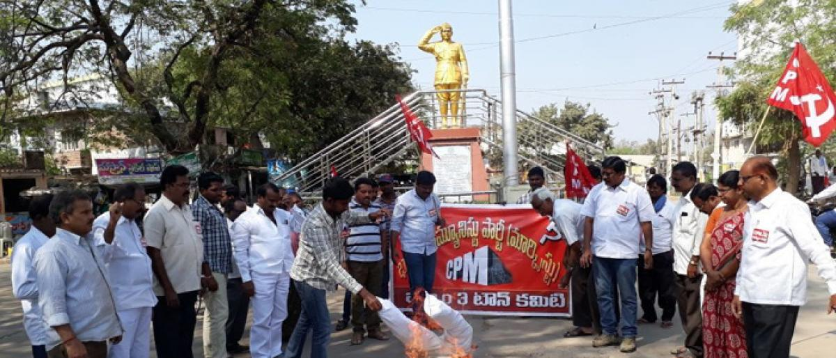 CPM flays govt for imposing restrictions at agri market
