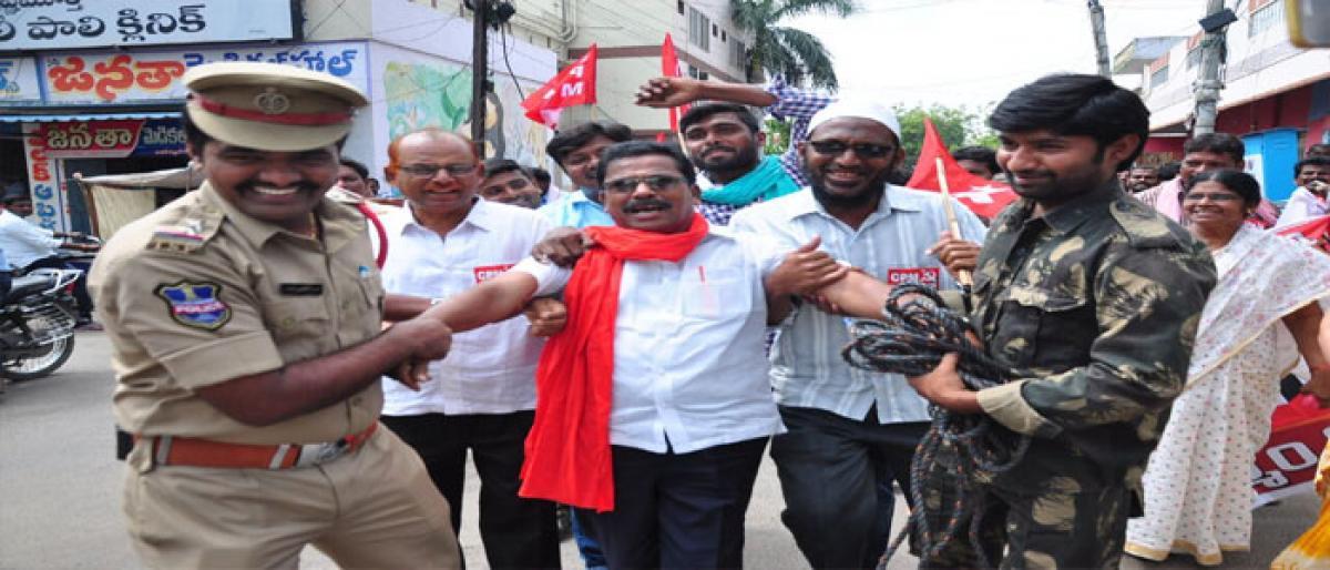 CPM leaders arrested ahead of KTR's visit