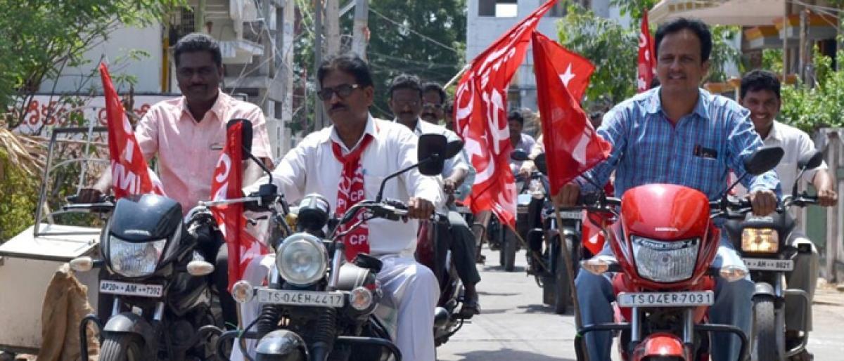 CPM holds bike rally in Bhadrachalam