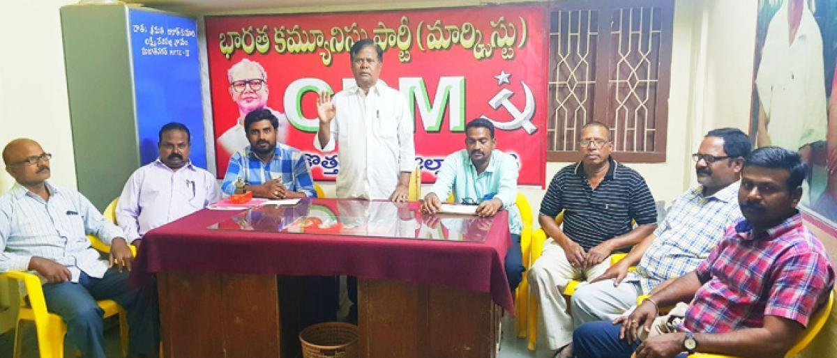 CPM calls for encroaching govt land