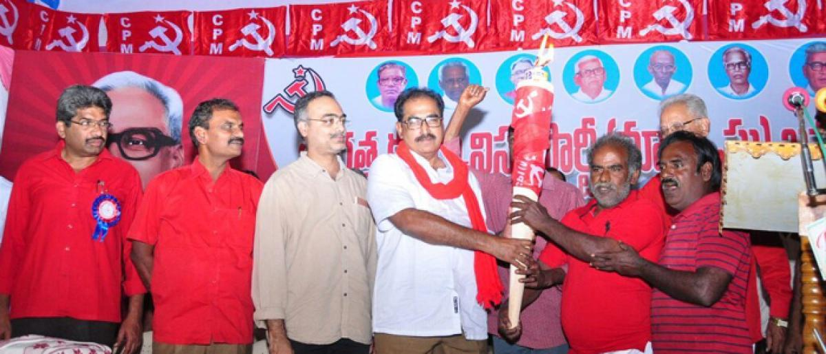 Bahujan Left Front will fight BJP, Cong, TRS: Tammineni