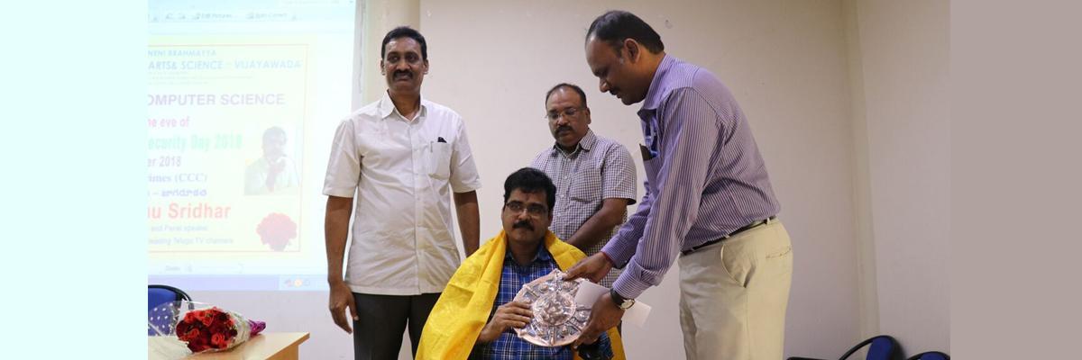 Awareness meet on cyber-crime organised in Vijayawada