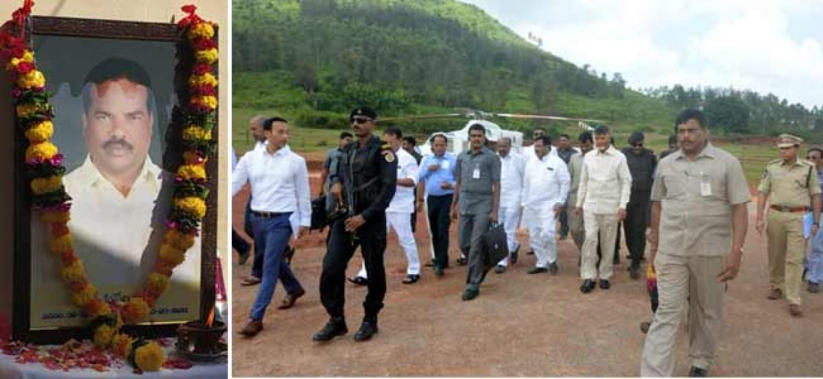 CM announces compensation and house site at Visakhapatnam to the family members of Siveri Somu