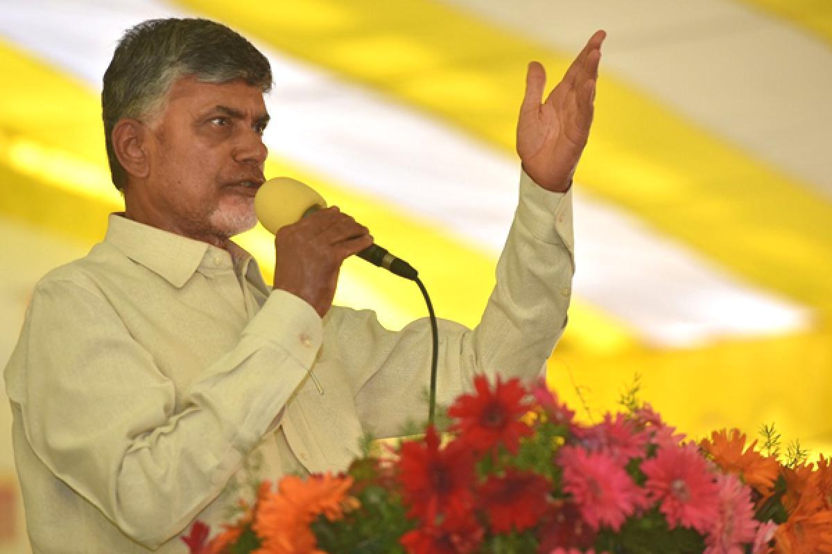 Chandrababu: YSRCP is indulging in faction politics