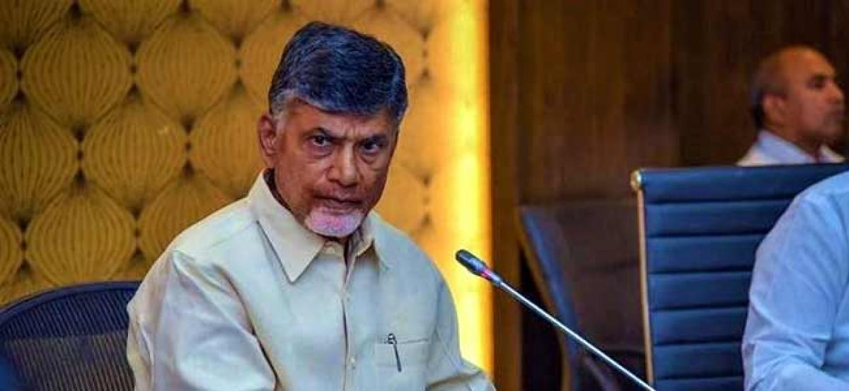 Chandrababu on TDP-Congress alliance: Wait for party decision