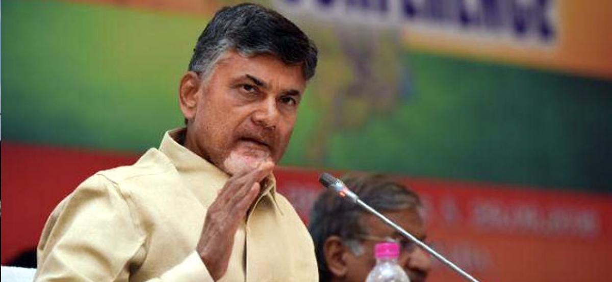 BJP has betrayed us yet again: AP CM