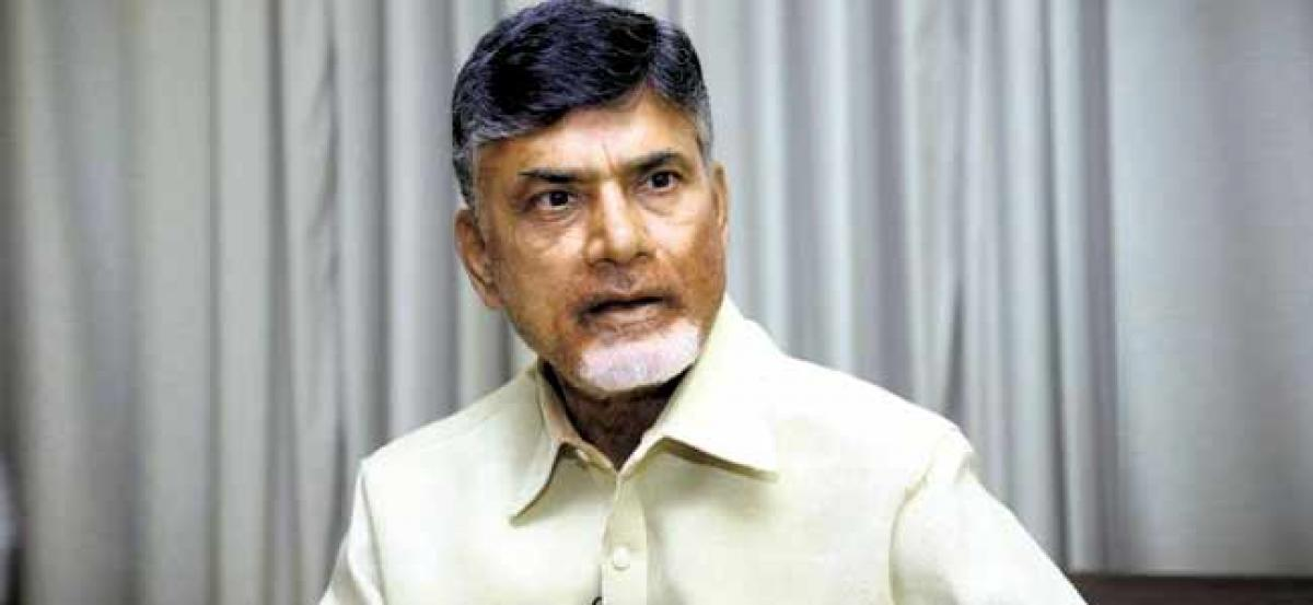 Chandrababu Serious on His Party MLAs