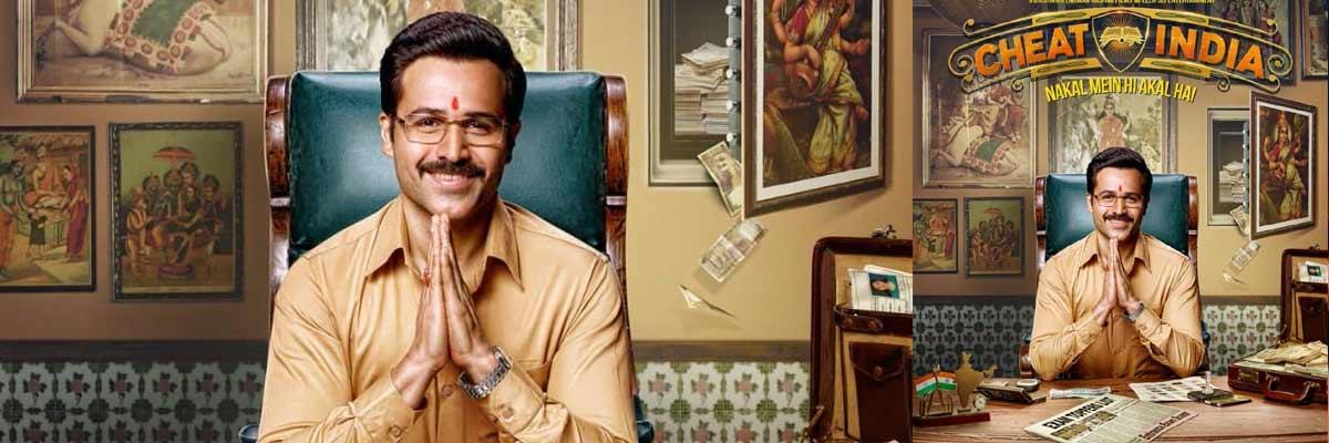 Check Out the New Poster Of Cheat India