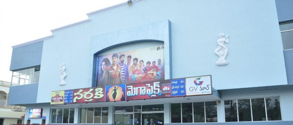 1ilm theatres remain closed as industry calls for bandh