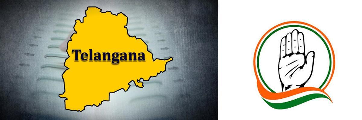 Top Congress leaders trailing in Telangana