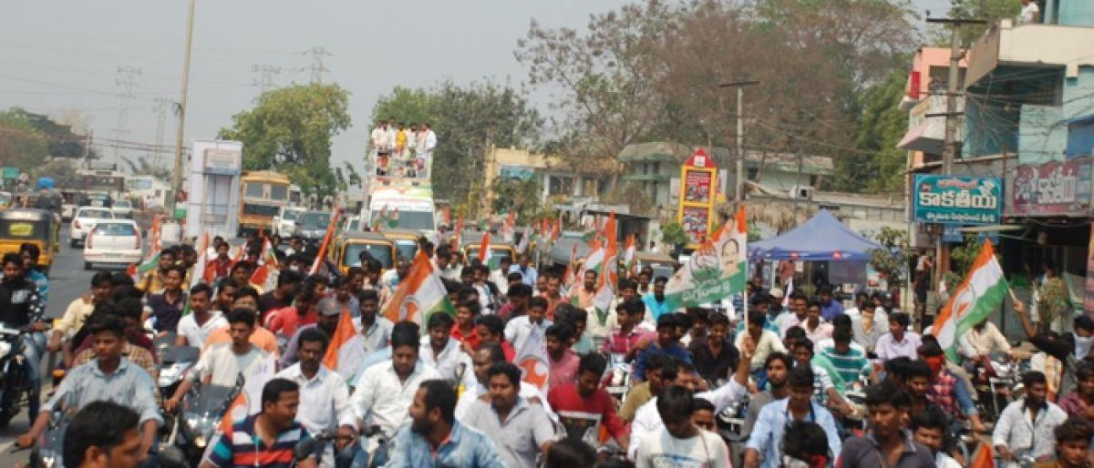 Youth Congress activists take out rally