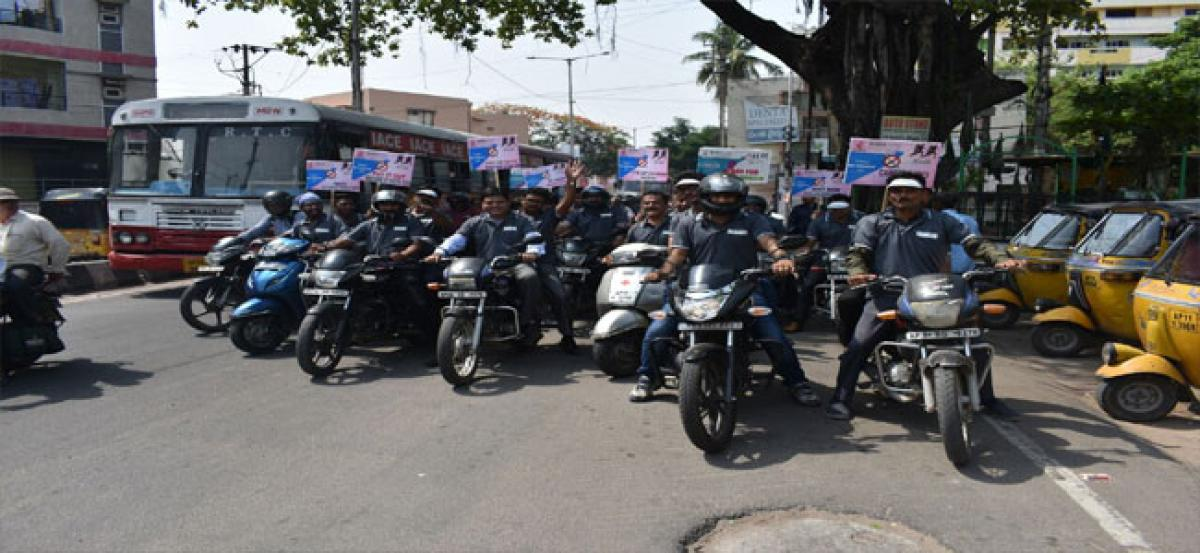 KIMS BIBI Hospital holds bike rally