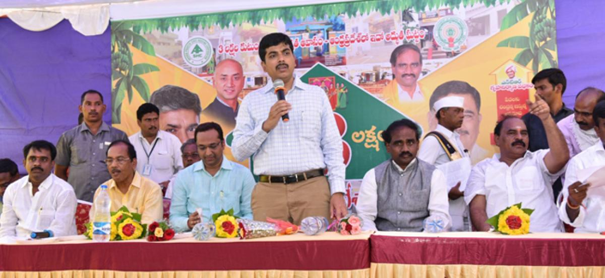 AP Govt making own house a reality: Collector